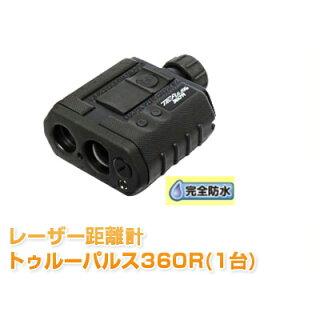 レーザー距離計トゥルーパルス360R