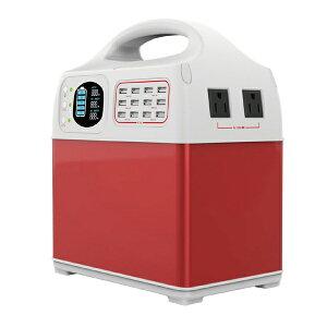 防災用蓄電池 ポータブルバッテリー 大容量リチウムイオンバッテリー PR-HUG-400A AC100〜240V(アダプター) ソーラーパネル 120000mAh 充電池 災害用 防災対策