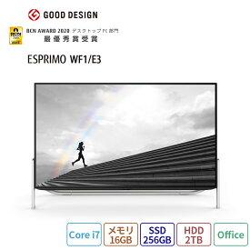 【送料無料】 デスクトップパソコン office付き 新品 おすすめ 富士通 FMV デスクトップパソコン ESPRIMO FHシリーズ WF1/E3 【FH77/E3ベースモデル】23.8型 Core i7 TV機能 メモリ16GB SSD 256GB+HDD 2TB Blu-ray Office 搭載モデル RK_WF1E3_A009
