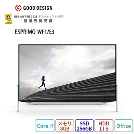 【送料無料】 デスクトップパソコン office付き 新品 おすすめ 富士通 FMV デスクトップパソコン ESPRIMO FHシリーズ WF1/E3 【FH77/E3ベースモデル】23.8型 Core i7 TV機能 メモリ8GB SSD 256GB+HDD 1TB Office 搭載モデル RK_WF1E3_A013