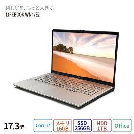 【送料無料】 ノートパソコン office付き 新品 おすすめ 富士通 FMV ノートパソコン LIFEBOOK NHシリーズ WN1/E2 【NH90/E2ベースモデル】17.3型 Core i7 TV機能 メモリ16GB SSD 256GB+Optane 16GB+HDD 1TB Blu-ray Office 搭載モデル RK_WN1E2_A005