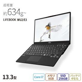 【送料無料】 ノートパソコン 新品 おすすめ 富士通 FMV ノートパソコン LIFEBOOK UHシリーズ WU2/E3 【UH90/E3ベースモデル】13.3型 Win10 Pro Core i7 メモリ8GB SSD256GB 搭載モデル officeなし RK_WU2E3_A008