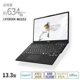 【送料無料】 ノートパソコン 新品 おすすめ 富士通 FMV ノートパソコン LIFEBOOK UHシリーズ WU2/E3 【UH90/E3ベースモデル】13.3型 Win10 Pro Core i7 メモリ16GB SSD512GB office 搭載モデル RK_WU2E3_A011