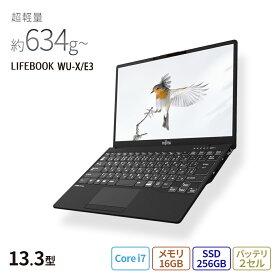 【送料無料】 ノートパソコン 新品 おすすめ 富士通 FMV ノートパソコン LIFEBOOK UHシリーズ WU-X/E3 【UH-X/E3ベースモデル】 【超軽量】13.3型 Win10 Pro Core i7 メモリ16GB SSD256GB 搭載モデル officeなし RK_WUXE3_A005