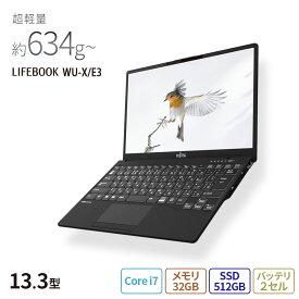 【送料無料】 ノートパソコン 新品 おすすめ 富士通 FMV ノートパソコン LIFEBOOK UHシリーズ WU-X/E3 【UH-X/E3ベースモデル】 【超軽量】13.3型 Win10 Pro Core i7 メモリ32GB SSD512GB 搭載モデル officeなし RK_WUXE3_A014