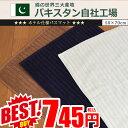 バスマット おしゃれ ホテル仕様 大判 速乾 タオルタイプ タオル地 パキスタン製 50×70cm