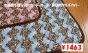 洗えるキルティング加工 マルチカバー 正方形 190×190cm 四隅ゴム付き