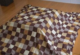 プリント・先染め おしゃれなこたつふとんカバー 正方形 195×195センチ 炬燵布団カバー