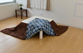 軽くてあったか!! フリースプリントこたつ中掛毛布 正方形