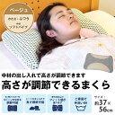 京都西川 高さが調整できる枕 デラックス 37×56cm ふつう ソフトパイプ ベージュ