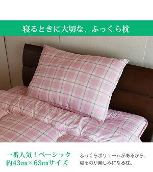 合繊掛ふとん・敷ふとん・枕3点セットムレにくいホコリが出にくいチェック柄シングルロング日本製自社工場