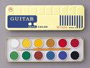 【寺西化学】絵具 ギターケーキカラー 12色セット 【2個までメール便可】