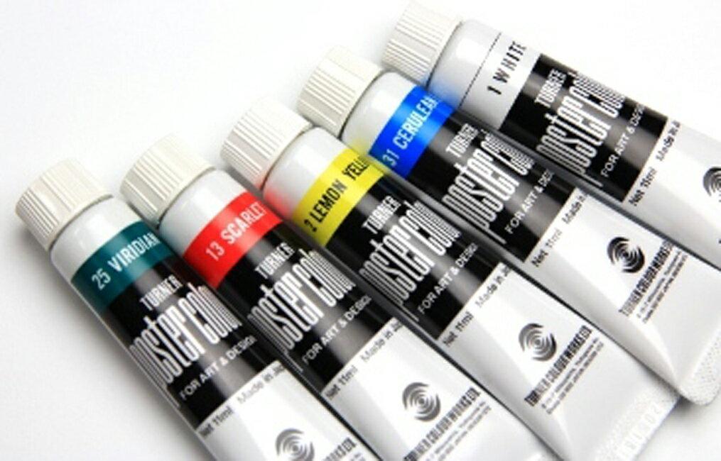 【ターナー色彩】天然樹脂系 不透明絵具 ポスターカラー 普通色 11ml 単色【20本までメール便可】