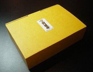 「阿波牛の藤原」お惣菜用化粧箱☆風呂敷付き【02P03Dec16】【RCP】