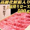 【ポイント10倍】お中元 ギフト 黒毛和牛最高級「霜降りロース」500gしかも、送料無料肉匠「藤原誠」が自信を持ってオ…
