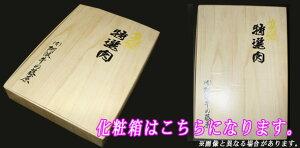 サーロインステーキ180g×3枚化粧箱入り【送料無料】