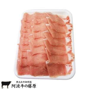 【冷凍便】厳選素材!歯切れ抜群の豚ロースしゃぶしゃぶ用1kg!価格破壊に挑戦!※冷凍便でお届け致します。この商品と同梱される商品は全て冷凍便でのお届けになります。