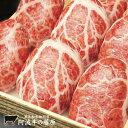 【ポイント10倍】お歳暮 ギフト 和牛 極上霜降りハンバーグ 7個化粧箱入り 【送料無料】 牛肉 お歳暮 お中元(ギフト)…