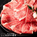 霜降りお肉 黒毛和牛特上カルビすきやき用1kgしかも送料無料すき焼き肉【あす楽対応】】阿波牛の藤原【02P03Dec16】【…