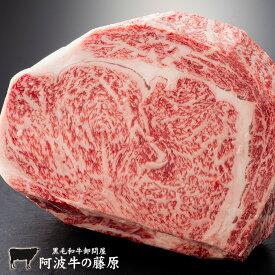 【数量限定】「阿波牛の藤原」の最高級黒毛和牛リブロースステーキ用1kgブロック【送料無料】【あす楽対応】【#元気いただきますプロジェクト】
