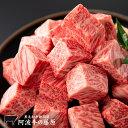 肉汁たっぷりサイコロステーキ100g黒毛和牛最高級「輝くエンブレム」期間限定の驚き価格!1頭仕入れだからお安くでき…