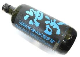 海咲(みさき) MISAKI 奄美黒糖焼酎 25度 720ml【鹿児島県】【限定流通】【黒糖氣】