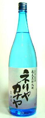 三年古酒奄美黒糖焼酎ネリヤカナヤ25度1800ml
