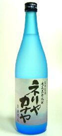三年古酒 奄美黒糖焼酎 ネリヤカナヤ 25度 720ml