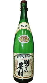 【芋焼酎】 新発売!五年熟成古酒 明るい農村 かめ壺焼酎 25度1800ml 【いも焼酎】
