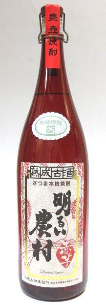 赤瓶【芋焼酎】数量限定品!赤芋 熟成古酒 明るい農村 25度 1800ml【いも焼酎】