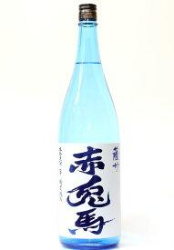 【ブルーボトル】薩州 赤兎馬ブルー 20度 1800ml(せきとば)