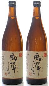 風憚(ふうたん) 芋焼酎 25度 720ml 2本セット ※沖縄は別途送料が加算となります。 【smtb-td】【0823_送料無料】