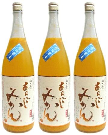 【送料無料】あらごしみかん酒7度1800ml×3本セット!※沖縄・離島は別途中継料が加算となります。※冬季以外、こちらはクール瓶をお選び下さい。