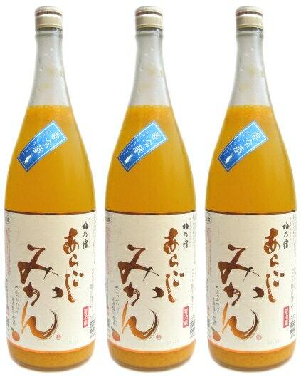【送料無料・クール便発送】あらごし みかん酒 7度 1800ml×3本セット!※沖縄は別途送料が加算となります。※こちらはクール便をお選び下さい。[■]05P25Oct14