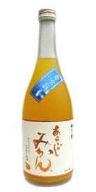 梅乃宿 あらごし みかん酒 7度 720ml※こちらは常温便発送となります。