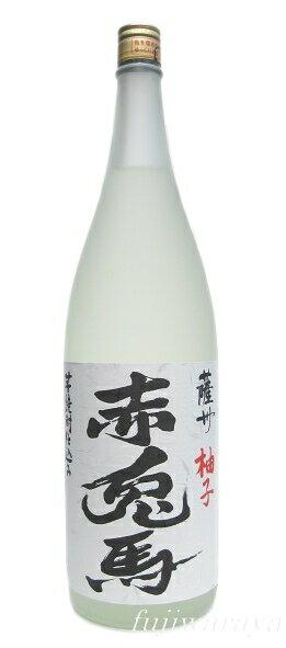 【柚子酒】赤兎馬 柚子 (せきとばゆず) 14度 1800ml【ゆず酒】【ゆずリキュール】