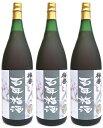 【送料無料】梅香 百年梅酒 14度 1800ml×3本セット!※沖縄は別途送料が加算となります。