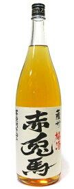 【梅酒】赤兎馬 梅酒 (せきとばうめしゅ) 14度 1800ml