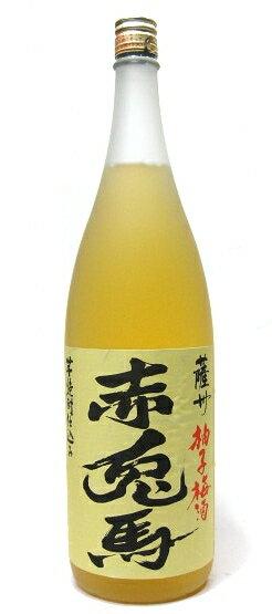 【送料無料】【ケース販売 6本入】【柚子梅酒】赤兎馬 柚子梅酒 (せきとばゆずうめしゅ) 14度 1800ml×6本セット!※沖縄は別途送料が加算となります。