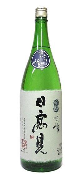 日高見(ひたかみ)吟醸酒 1800ml
