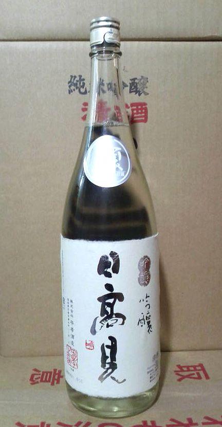 日高見(ひたかみ)夏吟醸1800ml[■]