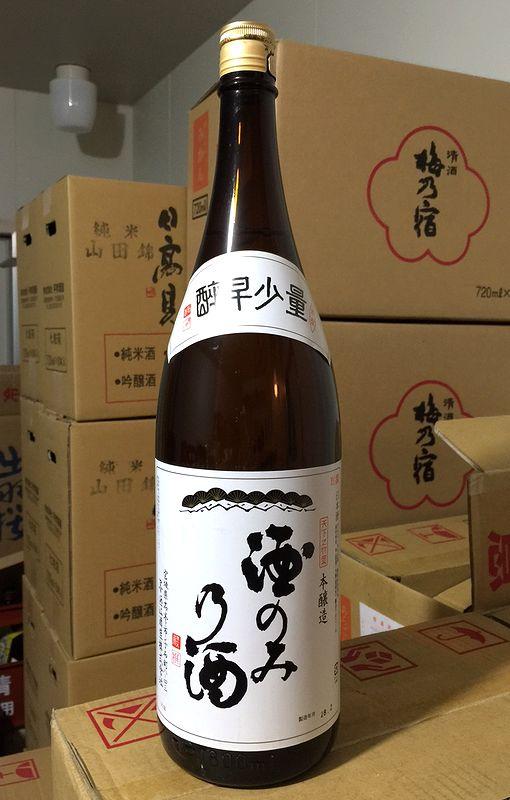 墨廼江(すみのえ)本醸造 酒のみの酒 1800ml