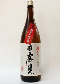 日高見(ひたかみ)超辛口純米酒 1800ml[■]