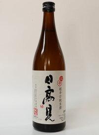 日高見(ひたかみ)超辛口純米酒 720ml