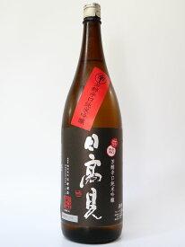 日高見(ひたかみ)芳醇辛口 純米吟醸 弥助 1800ml 【やすけ】[■]