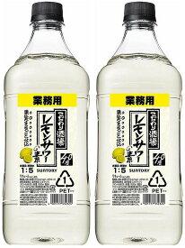 【オマケ付き】サントリー こだわり酒場のレモンサワーの素 1,800ml×2本セット!