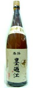 墨廼江(すみのえ) 特別本醸造 1800ml