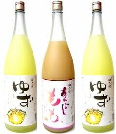 梅乃宿 ゆず酒 2本あらごしもも(桃) 1本1800ml×3本セット【柚子酒】【梅の宿】【梅乃宿酒造】【ゆずリキュール】