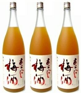 梅乃宿 あらごし梅酒1800ml×3本セット ※沖縄は別途送料が加算となります。