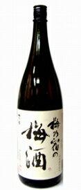梅乃宿の梅酒 12度 1800ml
